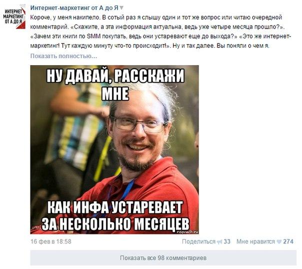 фэйсбук накрутка