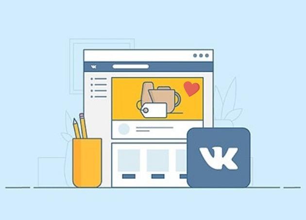 накрутка лайков, подписчики, репосты, ВКонтакте, инстаграм