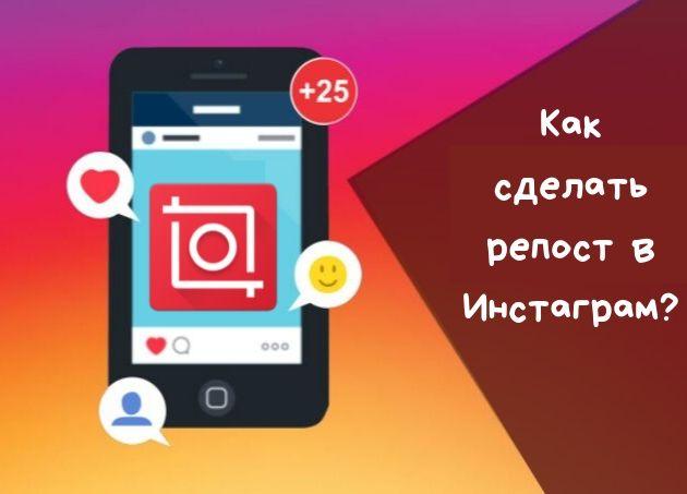 Инстаграм, продвижение, смм, развитие, соцсети, накрутка